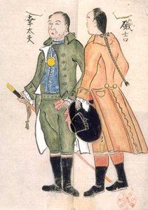9月18日 <将軍徳川家斉、大黒屋光太夫に会う(1793年=寛政5)>